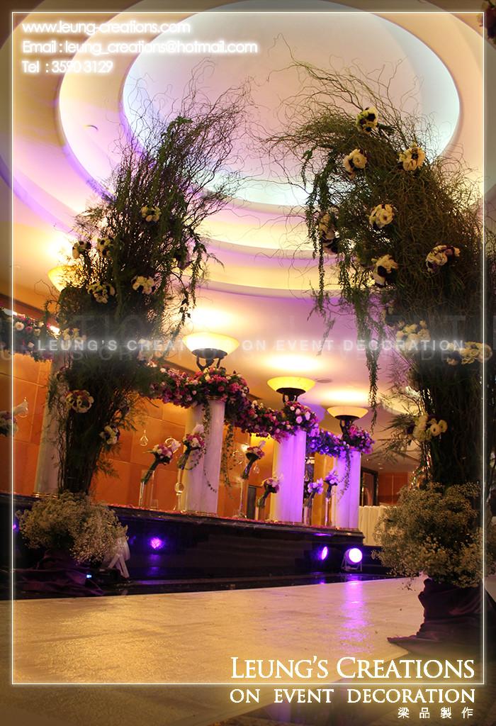 Hayat hotel wedding